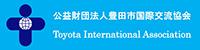 公益財団法人豊田市国際交流協会 Toyota International Association
